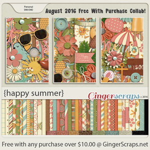 August 2016 Free With Purchase!