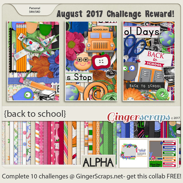 Aug_2017_Challenge Reward