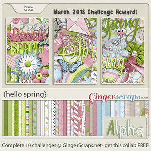 March_2018_Challenge Reward